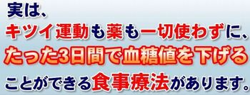 fujisiro550.jpg